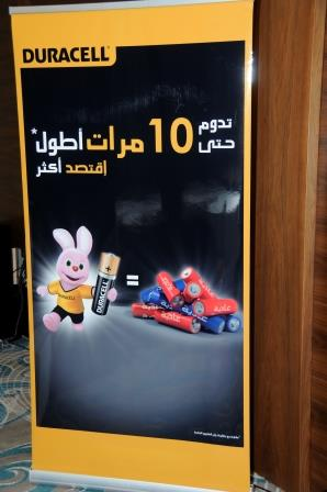 Roll-up Duracell